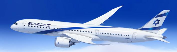 Elal 787-9 Dreamliner