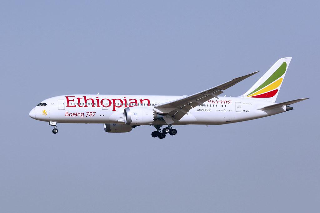 Ethiopian 2