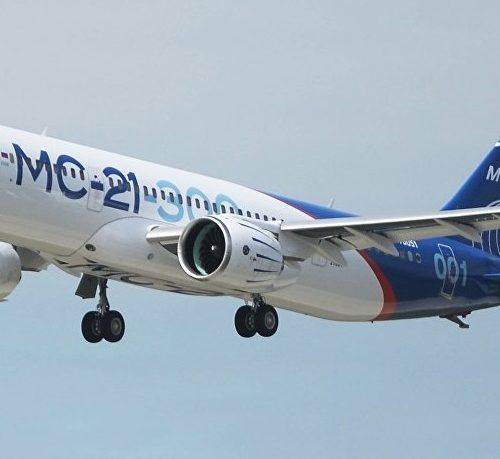 Un an de retard supplémentaire pour l'avion russe MC-21
