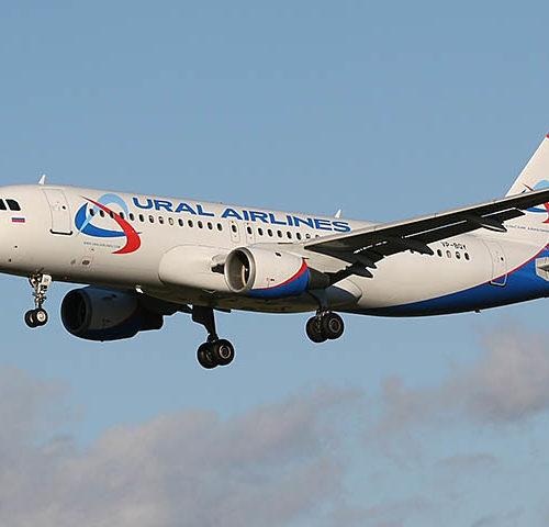Bordeaux : Des vols vers Moscou à partir du 1er juin